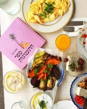 izraeli-konyha-rantotta-reggeli-salata