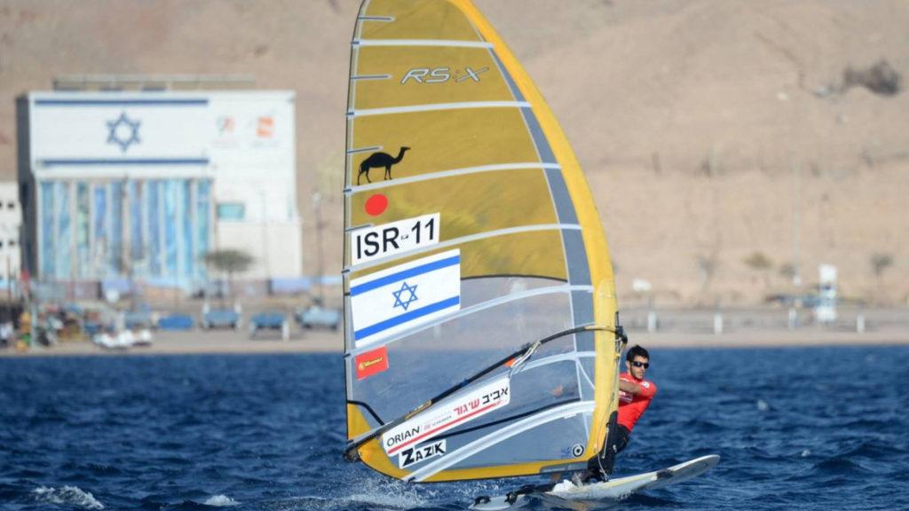 Az olimpiai bronzérmes Shahar Zubari