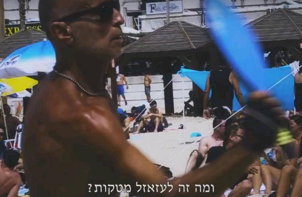 Kibaszott Tel Aviv
