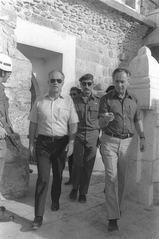 Peresz és Rabin Hebronban fotó SAAR YAACOV Copyright © 2016 אוסף התצלומים הלאומי תנאים והגבלות