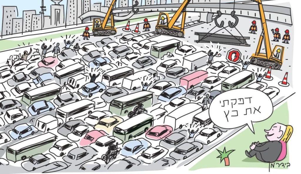 Netanjahu: kib*tam a Kaccal - karikatúra: Biderman / Haárec