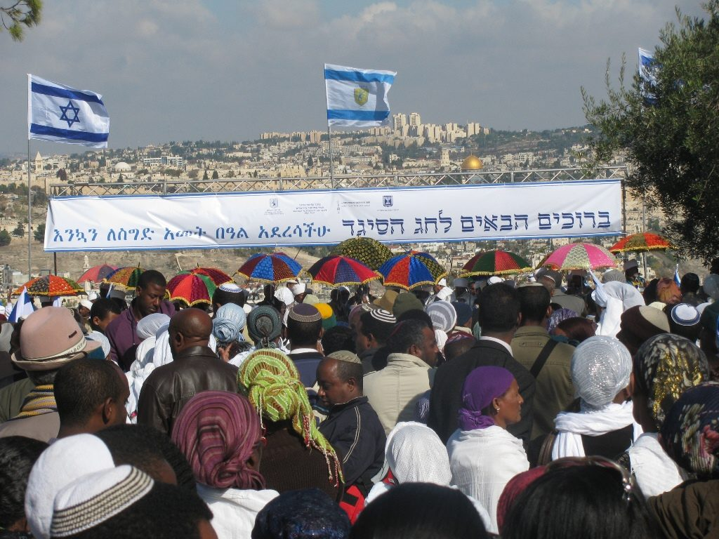 sigd_jerusalem