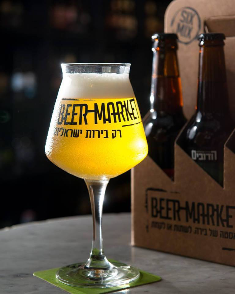 Nem rosszak a helyi sörök - Fotó: Facebook/Sarona Market