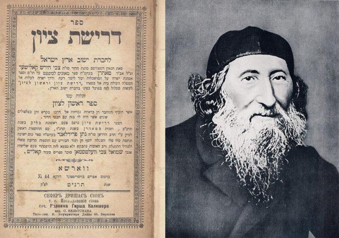 Zsidó karácsony – egy messiáshívő zsidó Karácsony ünneplése