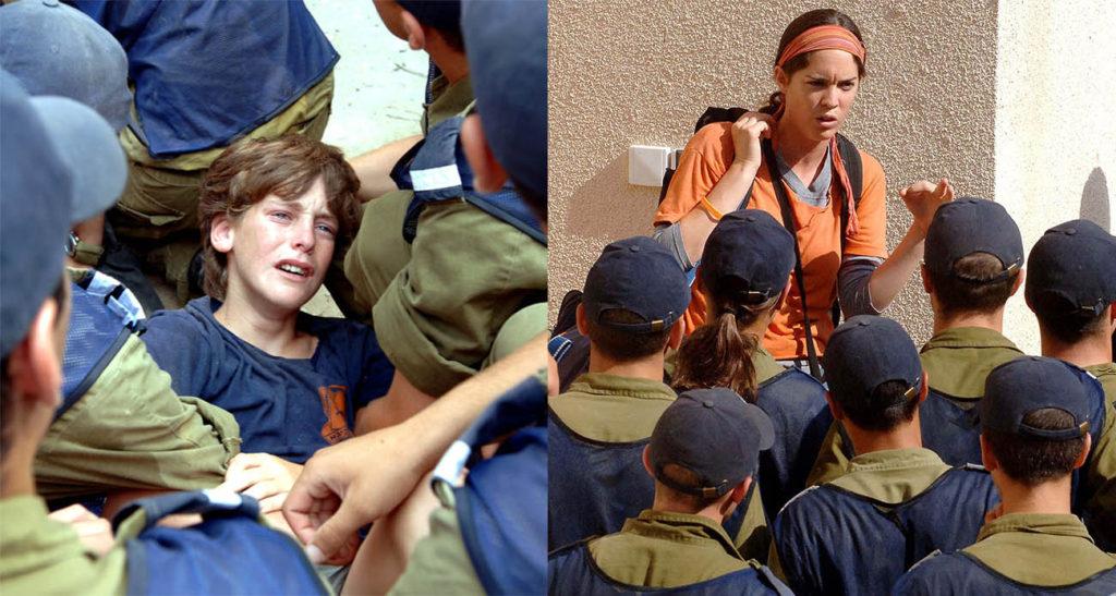 Erőszakos és erőszakmentes kitelepítés Sa Nur kiürítésénél, 2005 - fotó: Moshe Milner / GPO