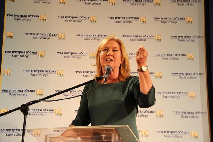 Cipi Livni