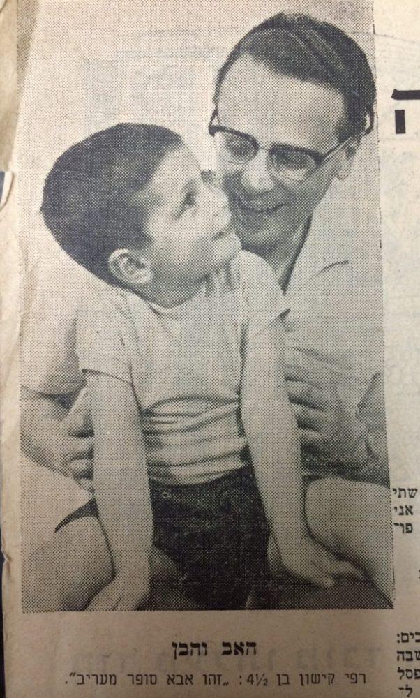 Rafi és Efrájim Kishon - fotó: családi tulajdon