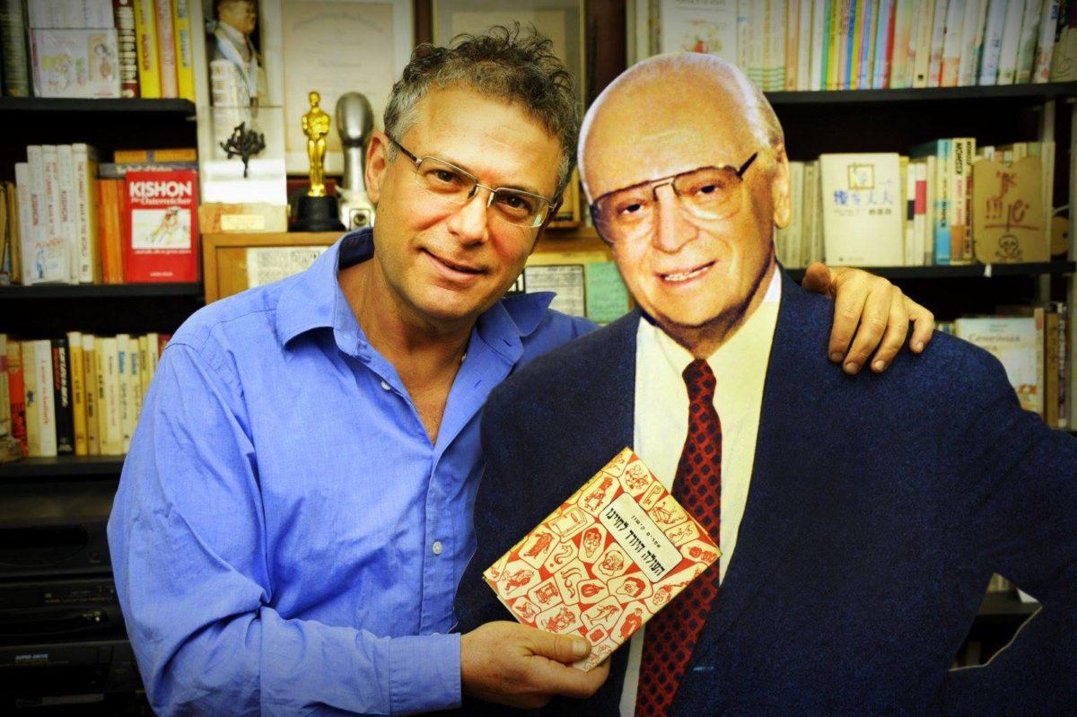 Rafi és Efrájim Kishon