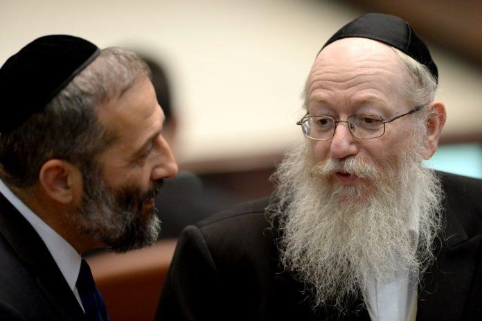 Yaakov Litzman és Aryeh Deri
