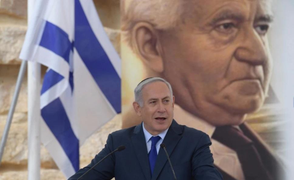 Fotó: Amos Ben Gershom / GPO