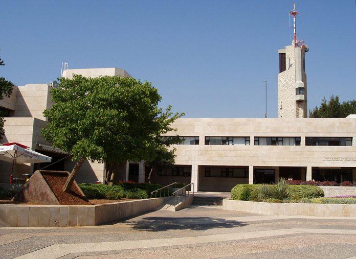 Jeruzsálemi Héber Egyetem - fotó: Milan.sk / Wikipedia