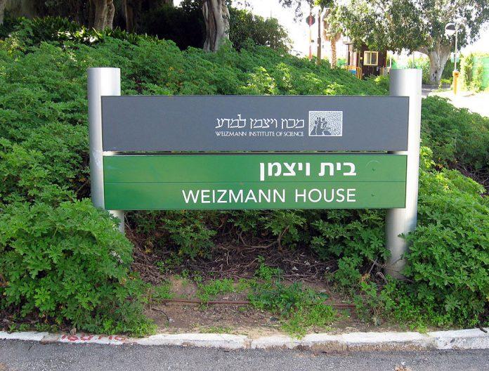 weizmann intezet rehovot izrael