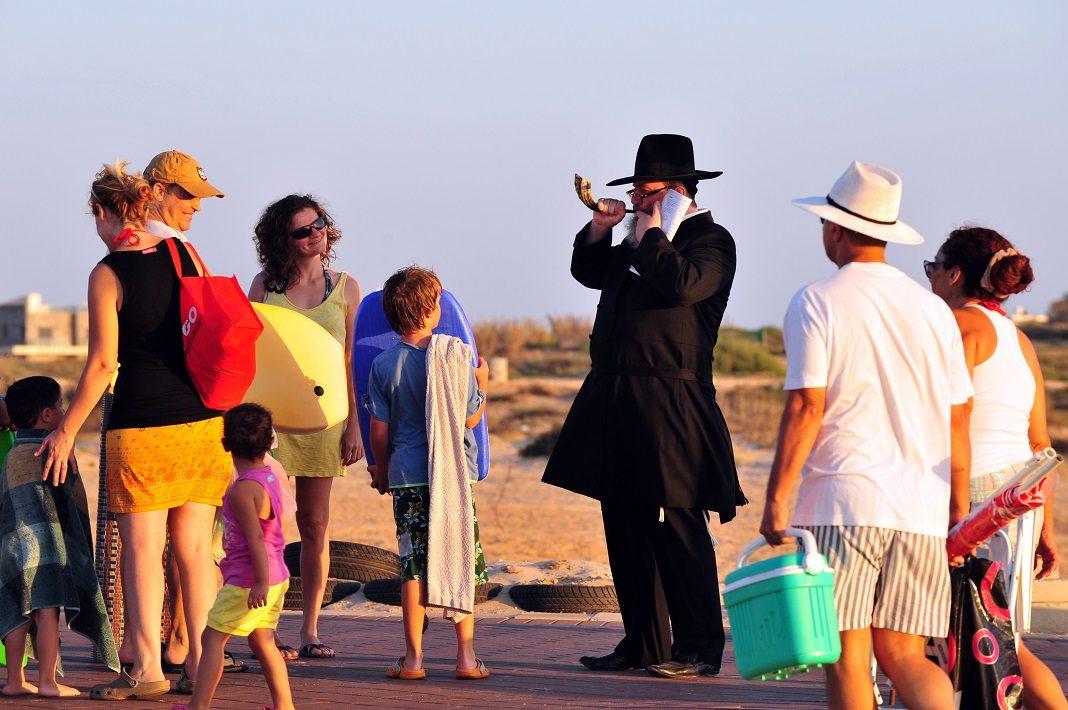 taslich szertartas izraelben