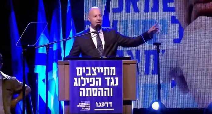 tzahi hanegbi szonokol a rabin teren