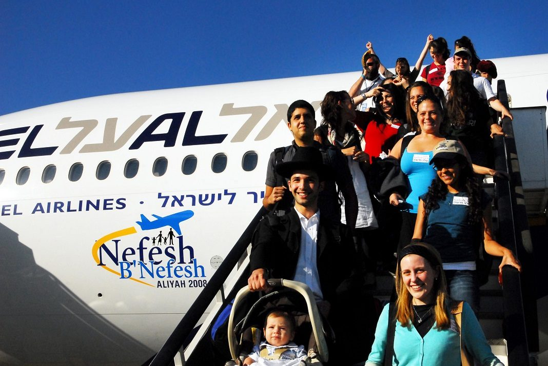 2019 előestéjén: Izrael lakossága közel 9 millió