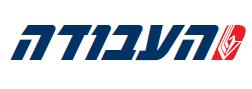 Haavoda_logo