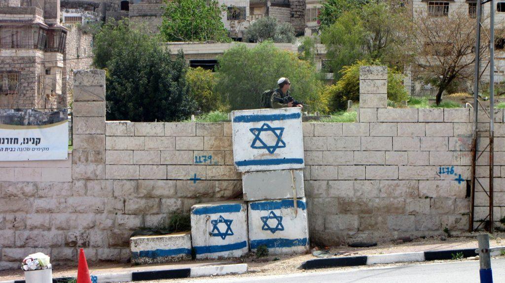hebron izraeli katona zaszlo czetli tivadar