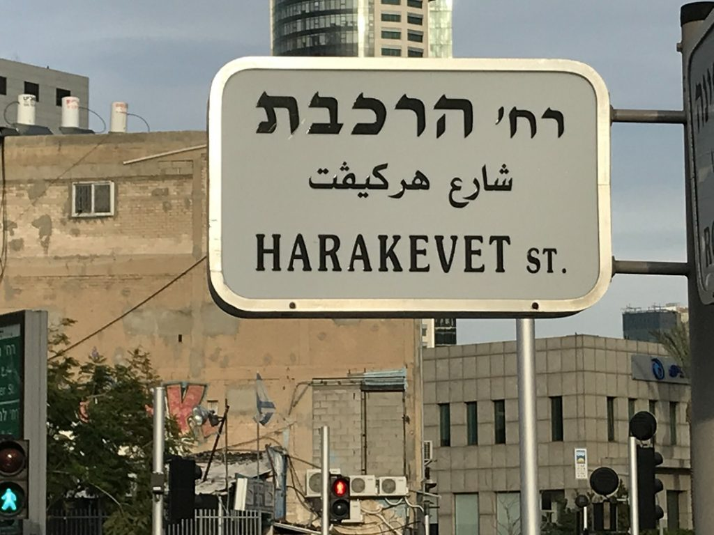 harakevet utcanevtabla