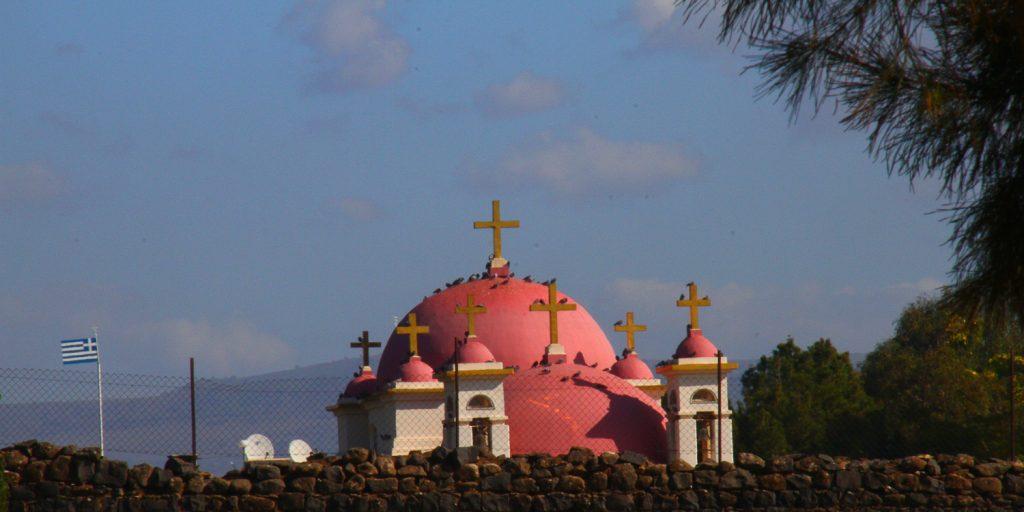 templomkeresztek Capernaum Szt Gyorgy ortodox templom