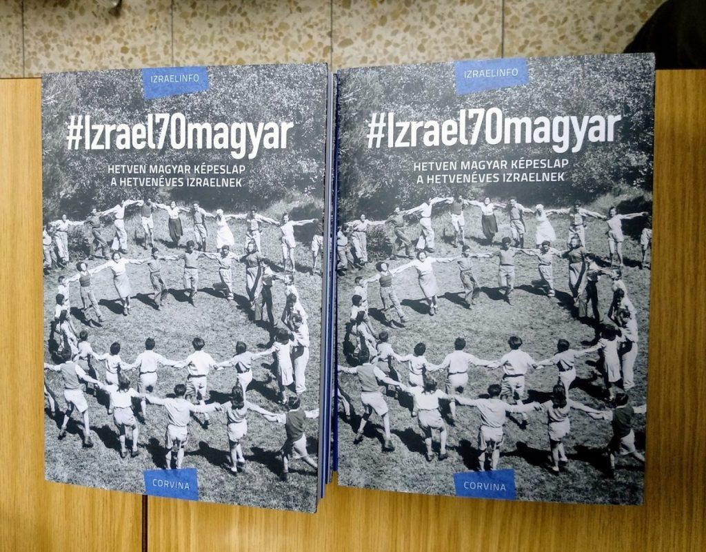 izrael70magyar konyvbemutato_16