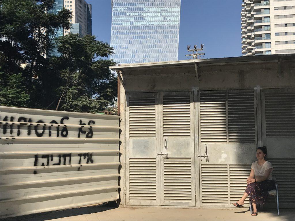 Nagy Borbála Tel-Avivban