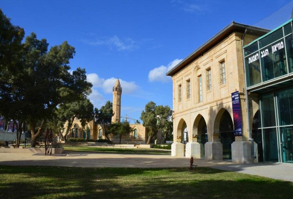 Negevi Muveszeti Muzeum Iszlam Kultura Muzeuma beer seva