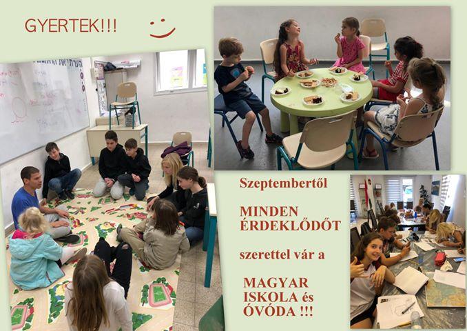 tel-avivi magyar iskola es ovoda evkezdes izraelben