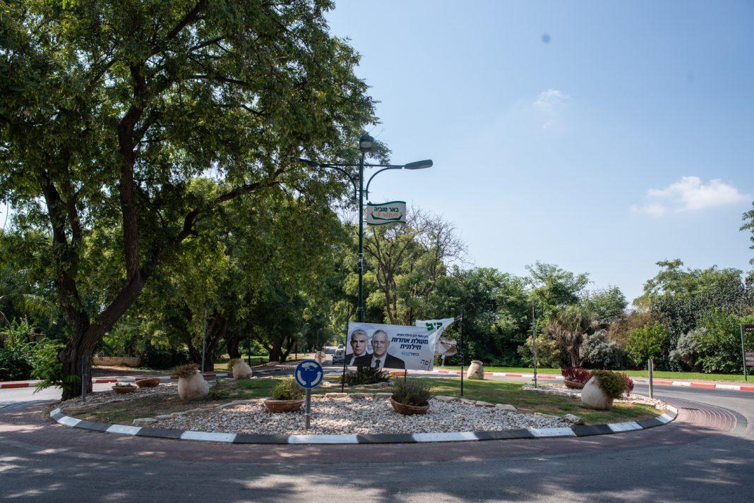 A falu bejárata - fotó: Bea Bar Kallos / Izraelinfo