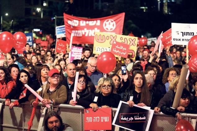 Felvonulás a nők elleni gyilkosságok és erőszak ellen