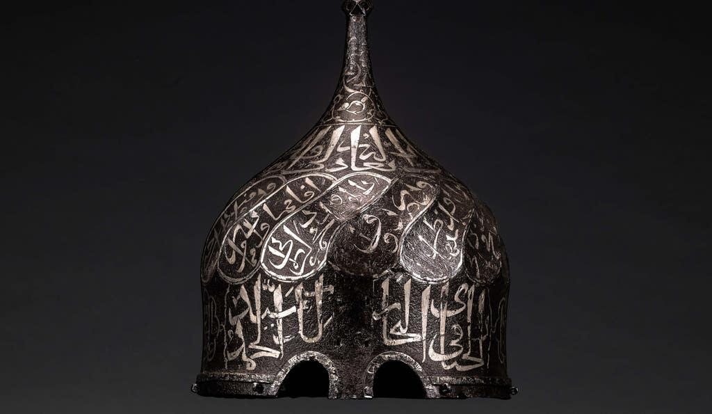 A közfelháborodás hatására a jeruzsálemi iszlám művészeti múzeum elhalasztotta árverését