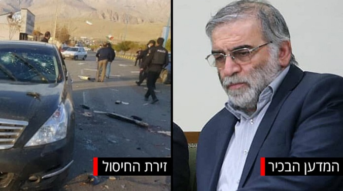 Izrael nem felel az iráni atomtudós meggyilkolásával kapcsolatos vádakra