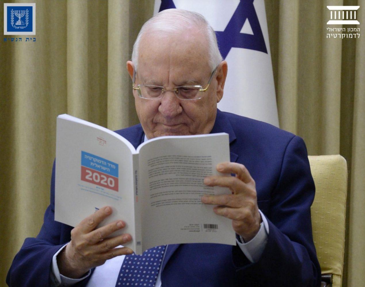 """Van oltásunk a demokráciát megtámadó """"betegségek"""" ellen is? – Az izraeli demokráciaindex 2020 évi adatai"""