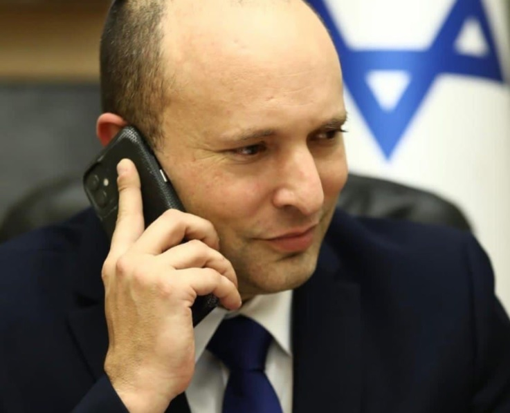 Közleményben gratulált Biden az új izraeli kormánynak